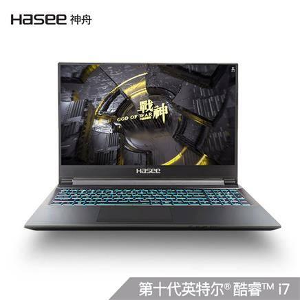 移动端: Hasee 神舟 战神 Z8-CU7NA 15.6英寸游戏本(i7-10750H、8GB、512GB、RTX2060、144Hz)5959.1元包邮(下单9折、需700元券)