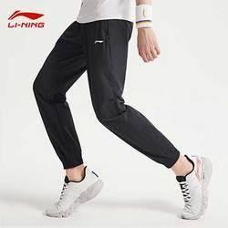 LI-NING 李宁 AKLQ327 男士运动裤