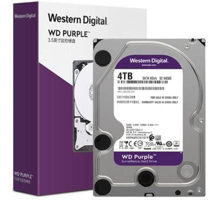 WD 西部数据 紫盘 64M 5400 监控机械硬盘 4TB  549元
