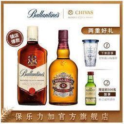 芝华士 12年苏格兰威士忌500ml+百龄坛特醇 500ml165元