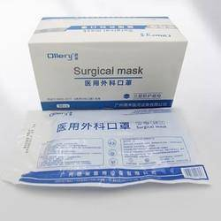 25日0点: 欧勒 一次性医用外科口罩 50只 8.9元包邮(需用券)