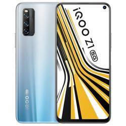 双11预售:iQOO Z1 5G 智能手机 12GB+128GB2298元包邮(双重优惠)