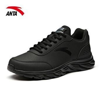 闭眼买:安踏 男鞋 运动鞋 皮网面跑步鞋 91835529