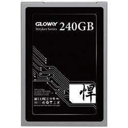 11日0点、双11预告: GLOWAY 光威 悍将 SATA3.0固态硬盘 240GB149元包邮(需用券)