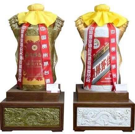 百亿补贴:茅台 双龙汇 53度 25L*2瓶 获奖一百周年 纪念高端收藏稀缺 假一赔十    966661元包邮(需用券)