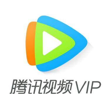 腾讯视频 VIP会员 年卡 12个月    99元(需用券)(慢津贴后93.02元)
