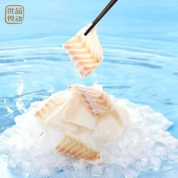 优品悦动 冰岛大西洋真鳕鱼140g*4独立包装 159元(需用券)