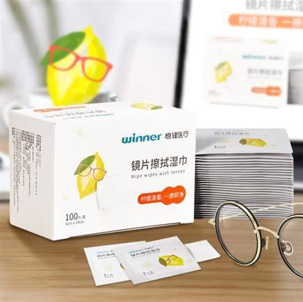 聚划算百亿补贴:稳健 镜片擦拭湿巾 一次性独立包装 100片