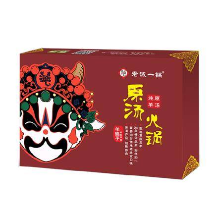 抵现红包:老诚一锅 羊蝎子火锅 1.2kg礼盒装 赠卤蛋*4+火锅面120g