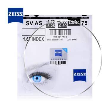 超级闭眼买:ZEISS 蔡司 A系列莲花膜 1.67折射率 镜片 *2片    360元包邮(合180/片)