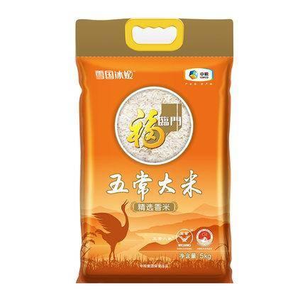 88VIP:福临门 雪国冰姬 五常大米 精选香米 5kg*3件