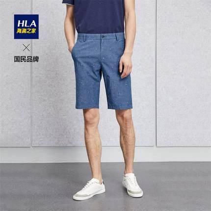 HLA 海澜之家 HKMCJ2R033A 男士休闲五分中裤 多款可选