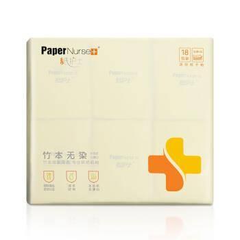 纸护士 手帕纸 36包    9.9元(需用券)(慢津贴后8.9元)