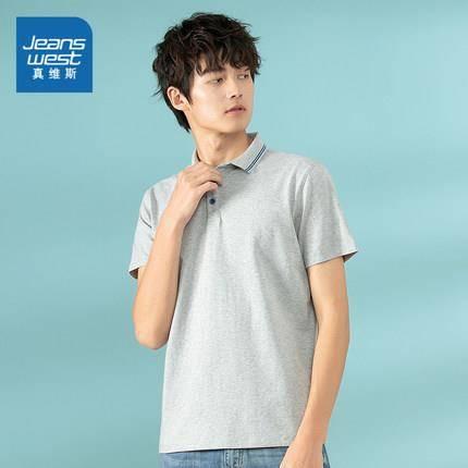Jeanswest 真维斯 JW-02-173TB505 男士纯色polo衫 39.9元包邮(慢津贴后36.3元)