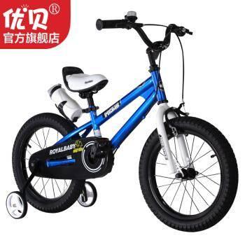 优贝(RoyalBaby)儿童自行车 518元包邮(慢津贴后502.46元)