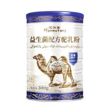 Hanmutang 汉沐堂 新疆正宗益生菌驼乳粉无蔗糖高钙360g*3
