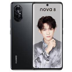 HUAWEI 华为 Nova 8 5G智能手机 8GB+128GB3299元包邮