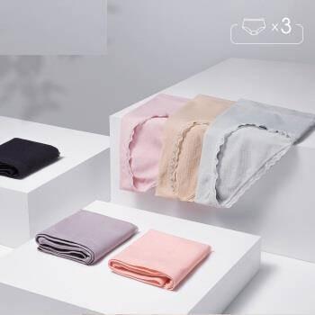 欧迪芬 女士三角裤内裤3条装 49元(需用券)(慢津贴后46.55元)