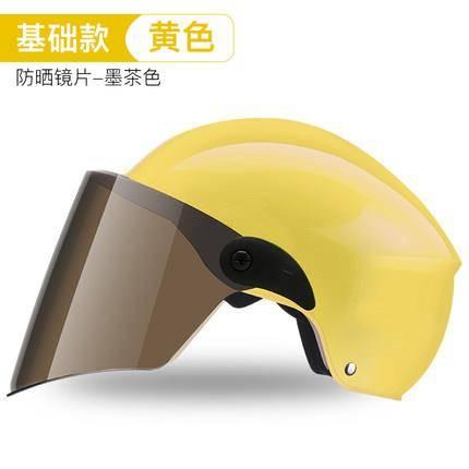 TRUEFAI 真辉 电瓶车头盔 9.8元包邮(需用券)