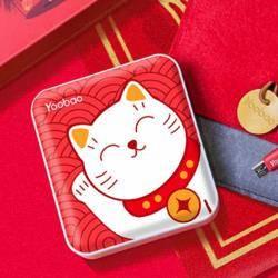 Yoobao 羽博 YB-6024 充电宝 10000毫安39元包邮(需用券)