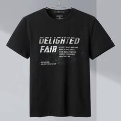 限尺码:HLA 海澜之家 HNTBJ2Q022A22 男士圆领印花短袖T恤 55元(需用券)