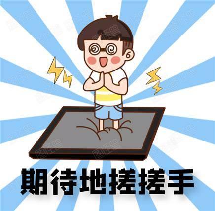 【评论问答】活动上线,每次5金币,上不封顶!    金币可直接兑换京东e卡!