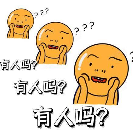 【种草官】招募,快来领金币兑换京东购物卡吧~    评论有奖活动