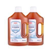 8日6点:京东京造 居家衣物除菌液 2kg×2瓶超值装 49.9元