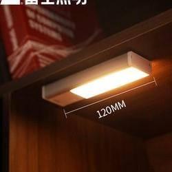NVC Lighting 雷士照明 led磁吸式书桌灯 无线调光款