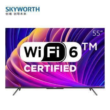 5日0点、再降价:SKYWORTH 创维 50A5 Pro 液晶电视 50英寸