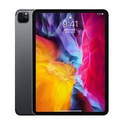 拼多多百亿补贴:Apple 苹果 2020款 iPad Pro 11英寸 平板电脑 WLAN版 128GB 4899元