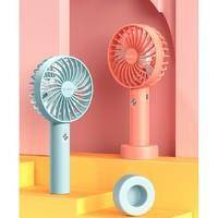 新补券:Yoobao 羽博 便携式小风扇 2000mAh19.9元包邮
