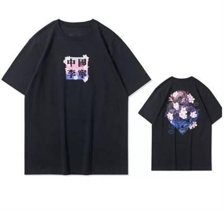空谷丝蔓 女式白色短袖t恤29.9元