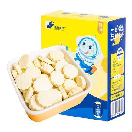 象爸星球 高钙高蛋白牛乳片 儿童奶片 9.9元