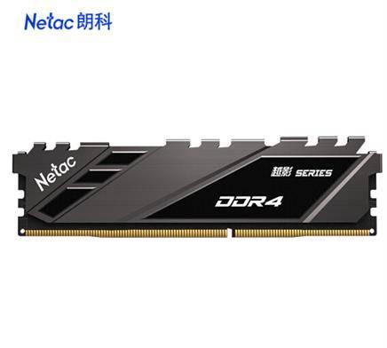 15日0点:Netac 朗科 越影系列 DDR4 3200MHz 台式机内存条 8GB199元包邮(需用券)