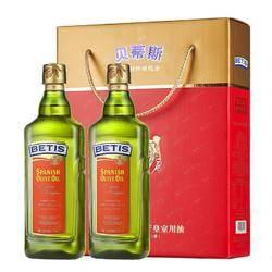 闭眼买:BETIS 贝蒂斯 特级初榨橄榄油 750ml*2瓶 +凑单250ml*2瓶    87.6元(主商品折合64元)