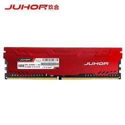 18日0点:JUHOR 玖合 星辰 DDR4 3000 台式机内存条 16GB359元包邮(需用券)(慢津贴后357.6元)(超级补贴)