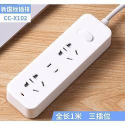慈慈 CC-X102 新国标家用插排 三插位 1m
