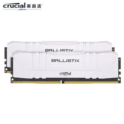 闭眼买:Crucial 英睿达 Ballistix 铂胜系列 DDR4 3200频率 台式机内存条 16GB(8G×2)套装479元包邮(需用券)(慢津贴后478元)