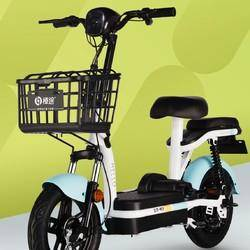 88VIP:哈��棒途 小旋风 TDT-156Z 新国标电动自行车 939元包邮
