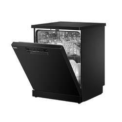 Haier 海尔 EYW13028BKTU1 台式洗碗机 13套 2144.15元包邮(慢津贴后2117.35元)(超级补贴)