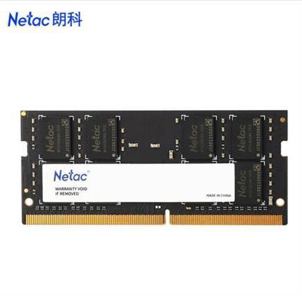 20日0点:朗科(Netac)8GB DDR4 2666 笔记本内存条 超光系列229元