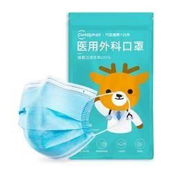 88VIP:超亚 一次性医用外科口罩 100只装14.15元(双重优惠)