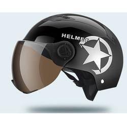 京喜APP:哈旅 电动车头盔 茶色镜
