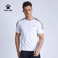 23日0点:KELME 卡尔美  男士速干T恤  3991538
