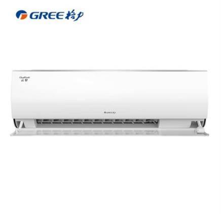 20点开始:GREE 格力 KFR-35GW/NhHc1BAj 1.5匹 壁挂式卧室空调