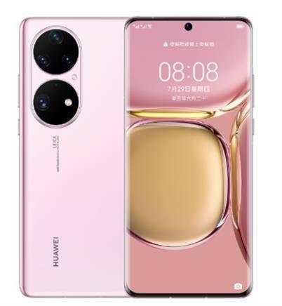 新品预售、30日0点:HUAWEI 华为 P50 Pro 4G智能手机    5988元起