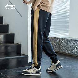 23日0点:LI-NING 李宁 AKLQB05 男款运动长裤