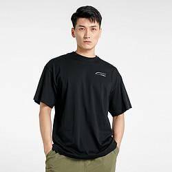 PUMA 彪马 x ATTEMPT 男女款短袖T恤62元