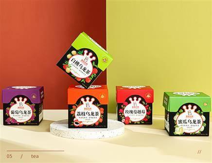 蜜雪冰城 雪王花果茶 现泡花茶 2盒10包*17g    14.9元包邮(需用券)